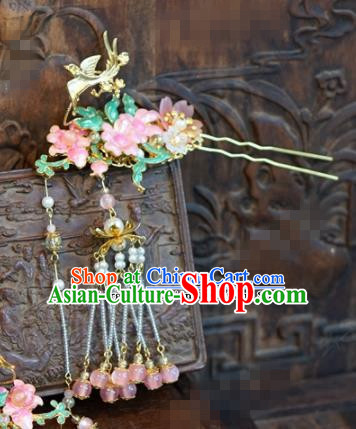 Chinese Ancient Wedding Queen Hair Jewelry Accessories Palace Tassel Hairpins for Women