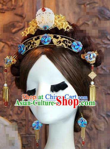 Chinese Ancient Bride Hair Accessories Wedding Blueing Hair Crown Hairpins Complete Set for Women