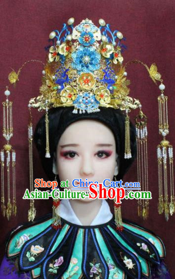 Chinese Ancient Imperial Consort Blueing Phoenix Coronet Ming Dynasty Palace Wedding Hairpins Complete Set for Women