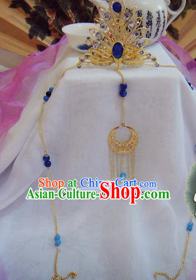 Chinese Traditional Classical Hair Accessories Ancient Princess Hair Crown Hairpins for Women