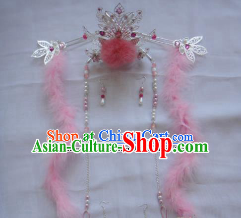 Chinese Traditional Classical Hair Accessories Ancient Princess Pink Phoenix Coronet Hairpins for Women