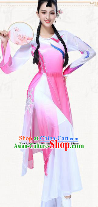 Chinese Traditional Classical Dance Fan Dance Pink Dress Group Dance Umbrella Dance Costumes for Women