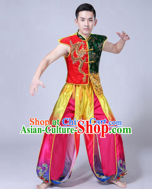 Traditional Chinese Classical Dance Costumes Folk Dance Drum Dance Clothing for Men