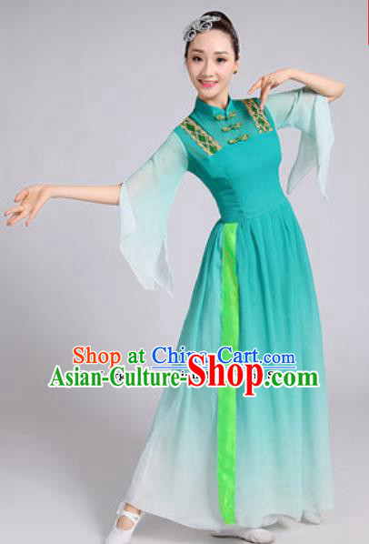 Traditional Chinese Classical Dance Costumes Lotus Dance Umbrella Dance Peacock Green Dress for Women