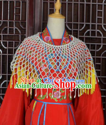 Traditional Chinese Beijing Opera Shoulder Accessories Ancient Princess Pearls Cloak for Women