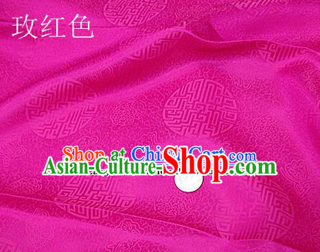 Traditional Chinese Royal Pattern Design Rosy Brocade Fabric Silk Fabric Chinese Fabric Asian Material