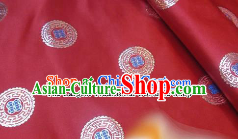 Traditional Chinese Royal Coins Pattern Red Brocade Tang Suit Fabric Silk Fabric Asian Material