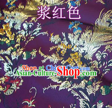Traditional Chinese Royal Phoenix Flower Pattern Deep Purple Brocade Tang Suit Fabric Silk Fabric Asian Material