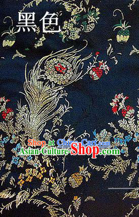 Traditional Chinese Royal Phoenix Flower Pattern Black Brocade Tang Suit Fabric Silk Fabric Asian Material