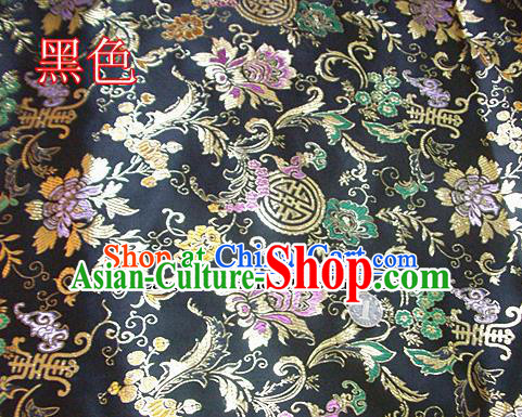 Traditional Chinese Black Brocade Tang Suit Palace Fabric Silk Fabric Asian Material