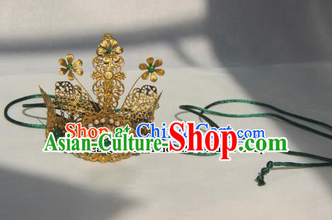 Traditional Chinese Ancient Niche Hair Accessories Prince Hairdo Crown Headwear for Men