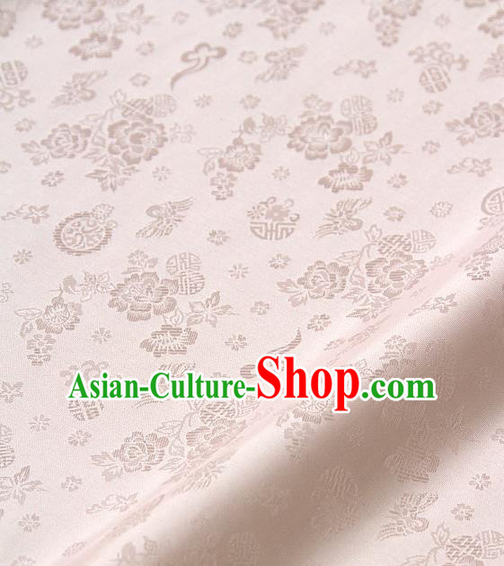Asian Traditional Classical Peony Pattern Pink Brocade Cloth Drapery Korean Hanbok Palace Satin Silk Fabric