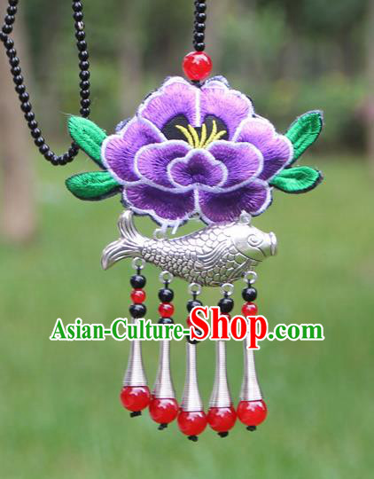 Chinese Traditional Accessories Yunnan Minority Embroidered Purple Peony Sliver Fish Necklace for Women