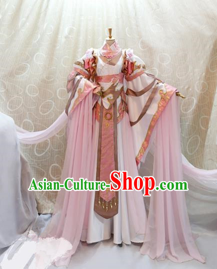 China Ancient Cosplay Princess Clothing Traditional Tang Dynasty Palace Lady Pink Dress for Women