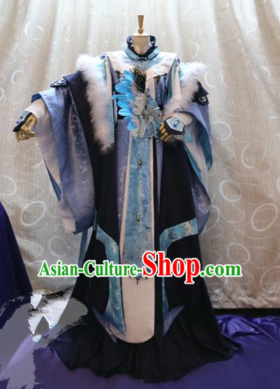 China Ancient Cosplay Queen Clothing Traditional Palace Lady Dress Clothing for Women