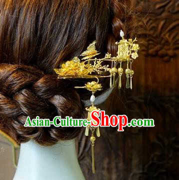 Chinese Handmade Classical Hair Accessories Ancient Golden Step Shake Hair Stick Hairpins for Women
