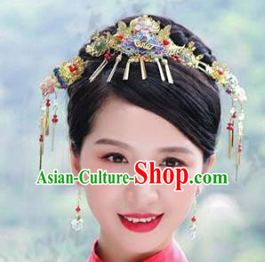 Chinese Handmade Classical Wedding Hairpins Ancient Hanfu Hair Accessories Set for Women