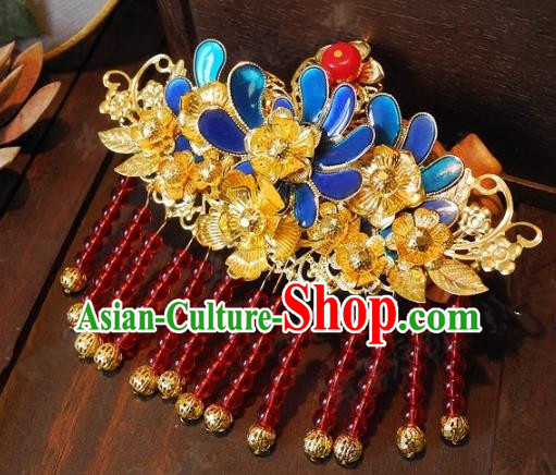 Chinese Handmade Classical Hairpins Ancient Hanfu Blueing Step Shake Hair Accessories for Women