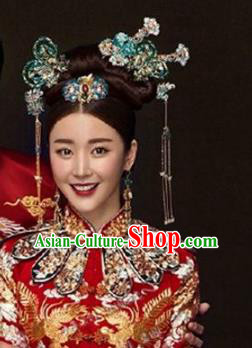 Chinese Handmade Classical Hair Accessories Xiuhe Suit Headdress Ancient Hanfu Hairpins Complete Set for Women