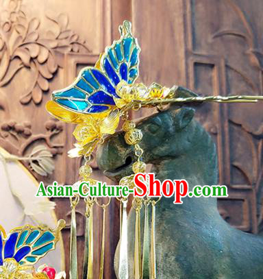 Chinese Handmade Classical Hair Accessories Ancient Wedding Headdress Blueing Butterfly Hairpins for Women