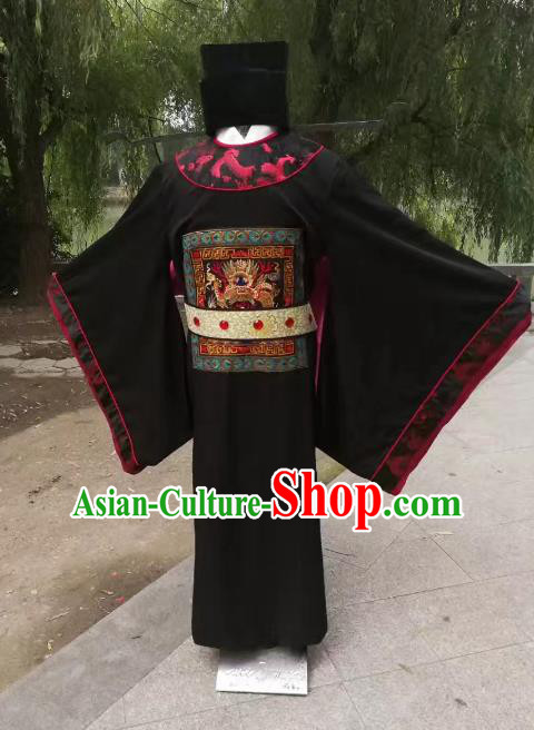 Traditional Chinese Stage Performance Costume Ancient Song Dynasty Minister Hanfu Clothing for Men