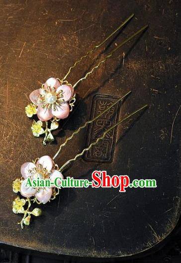 Chinese Handmade Classical Wedding Hair Accessories Ancient Hanfu Pink Flowers Hair Clip Headdress for Women