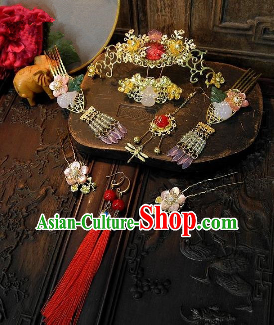 Chinese Handmade Classical Wedding Hair Accessories Ancient Hanfu Hairpins Hair Clip Headdress for Women