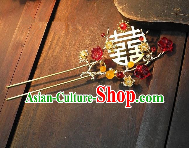 Chinese Handmade Classical Wedding Hair Accessories Ancient Hanfu Hairpins Bride Hair Clip for Women