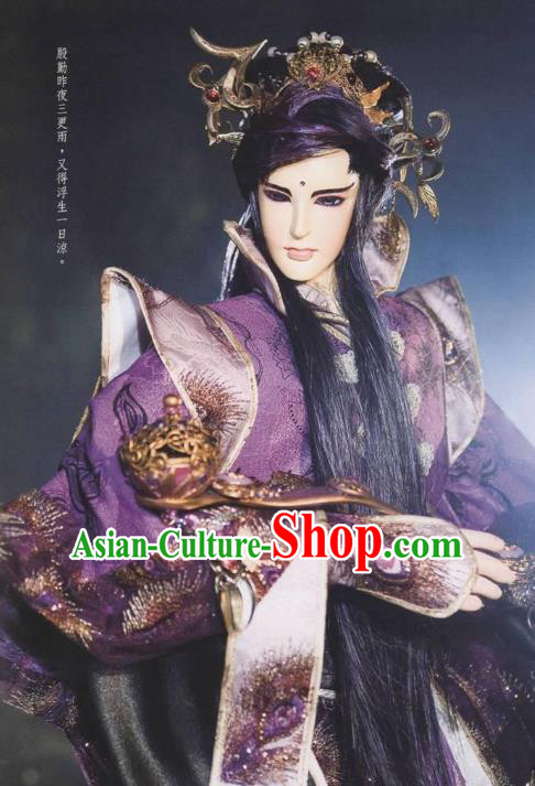 Traditional China Ancient Cosplay Swordsman Embroidered Costume Fancy Royal Highness Clothing for Men