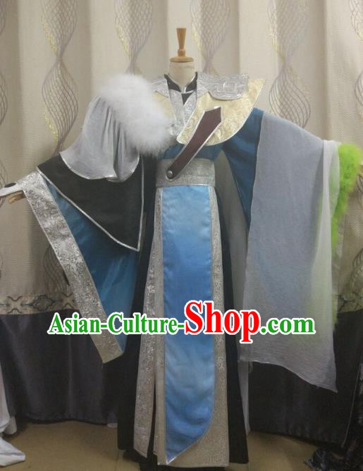China Ancient Cosplay Swordsman Costume Knight Fancy Dress for Men