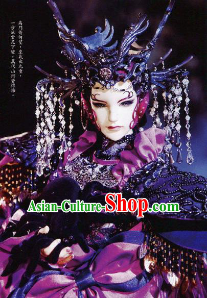 Traditional China Ancient Cosplay Swordsman Hair Accessories Hat Headwear for Men