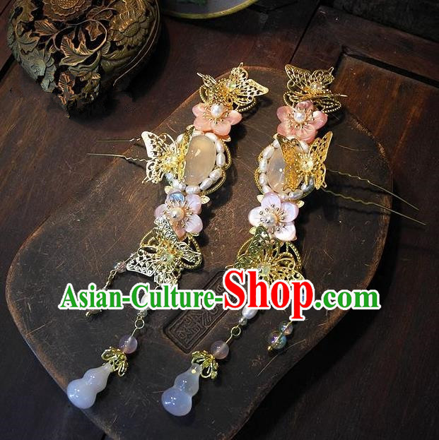 Chinese Handmade Classical Hair Accessories Ancient Wedding Hanfu Shell Jade Hairpins Headwear for Women