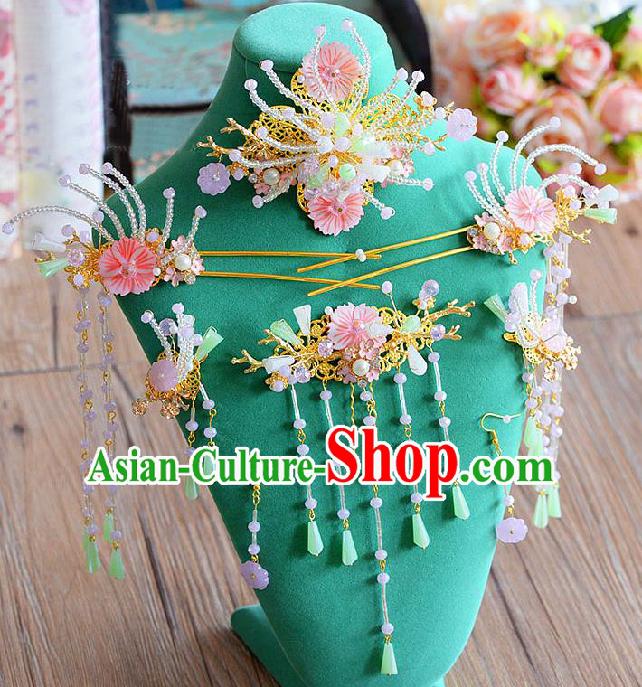 Chinese Handmade Classical Hair Accessories Ancient Bride Pink Shell Hairpins Complete Set for Women
