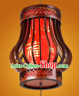 Chinese Classical Handmade Wood Parchment Palace Lanterns Hanging Lantern Ancient Ceiling Lamp