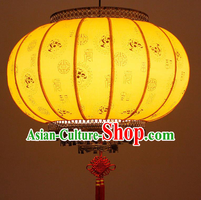 Traditional Chinese New Year Palace Lanterns Yellow Hanging Lantern Ancient Ceiling Lamp