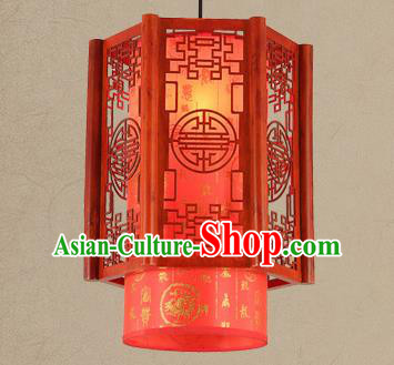 Traditional Asian Wood Carving Lanterns Handmade New Year Ceiling Lantern Ancient Hanging Lamp