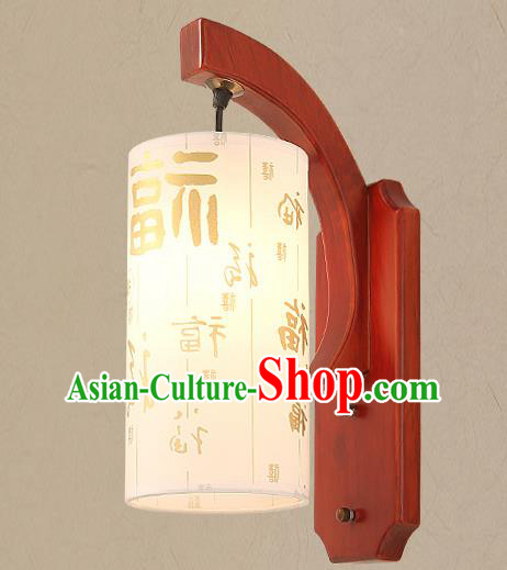 Traditional China Ancient Painting Lucky Character Lanterns Handmade Wood Lantern Ancient Wall Lamp
