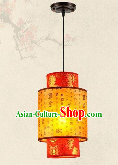 Traditional Chinese New Year Palace Lantern Handmade Yellow Hanging Lanterns Ancient Lamp