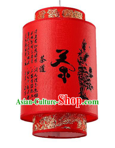 Top Grade Handmade Tea Lanterns Traditional Chinese Hanging Palace Lantern Ancient Lanterns