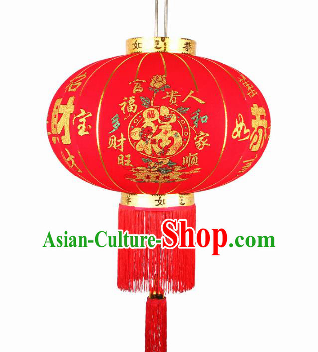 China Handmade New Year Lanterns Traditional Chinese Red Palace Lantern Ancient Lanterns