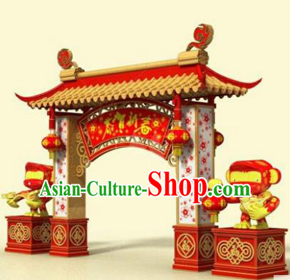 Handmade China Spring Festival Lights Arrangement Archway Lamplight Decorations Stage Display Lanterns