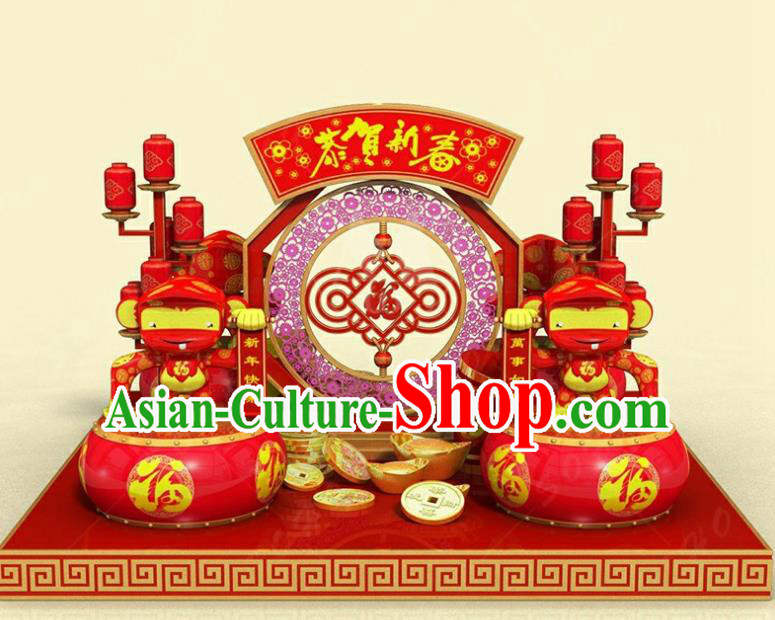 Handmade China Spring Festival Monkey Lights Arrangement Lamplight Decorations Stage Display Lanterns