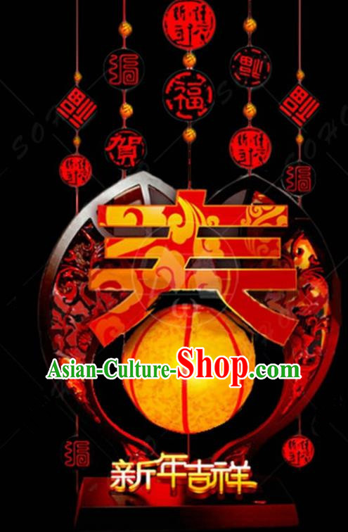 Handmade China Spring Festival Archway Lights Lamplight Decorations Stage Display Lanterns