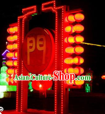 Handmade China New Year Lamplight Decorations LED Lamp Lantern Festival Lights