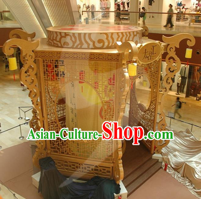Handmade China Spring Festival Decorations Lanterns Stage Display Lamp