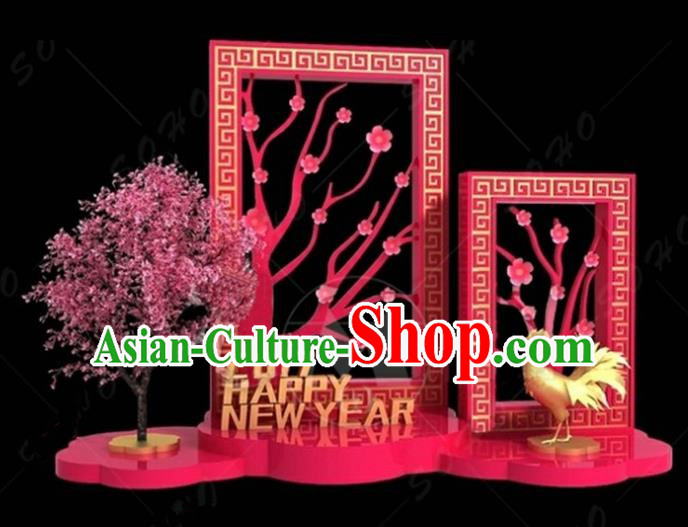China Traditional New Year Lamp Peach Blossom Lamplight Decorations Stage Display Lanterns