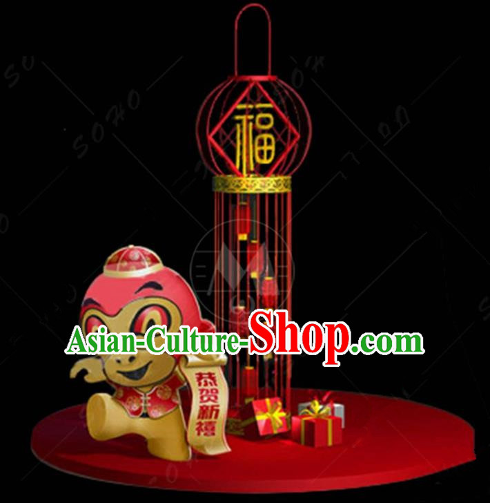 China Traditional Monkey New Year Lamp Lamplight Decorations Red Stage Display Lanterns