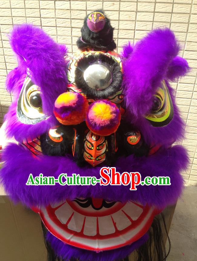 Chinese Professional Lion Dance Celebration and Parade Purple Wool Costumes Complete Set
