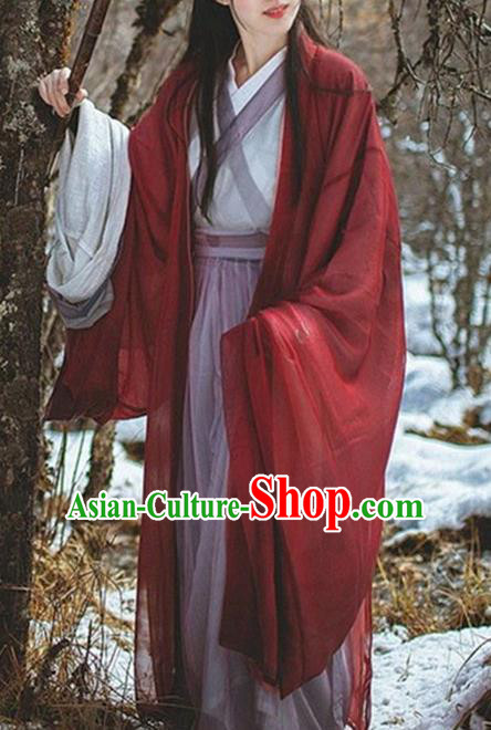 Traditional Chinese Ancient Jin Dynasty Palace Princess Wide Sleeve Cardigan Costumes for Women