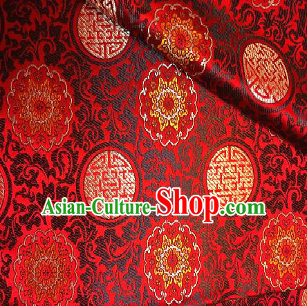 Chinese Traditional Fabric Tang Suit Red Brocade Chinese Fabric Asian Cheongsam Material
